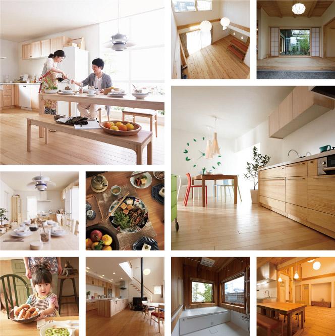 家族の健康を考えた天然素材100%、化学物質ゼロの木の家「ビオハウジング」